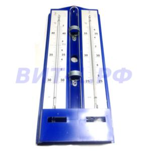УРИ (+25…+37)°С Устройство для определения влажности в инкубаторе